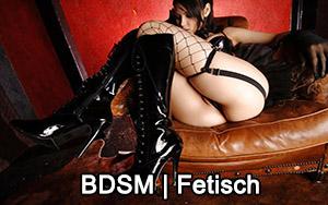 BDSM | Fetisch